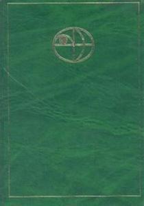 Popularna Encyklopedia Powszechna tom 2 - 2825664223