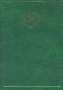 Popularna Encyklopedia Powszechna tom 11 - 2825664225