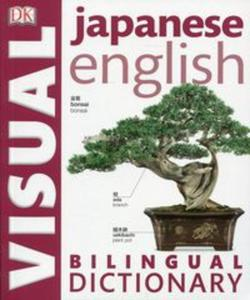 Japanese English Bilingual Visual Dictionary - 2825909544