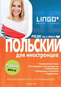 Polski raz a dobrze wersja rosyjska + CD MP3. Nowe wydanie - 2857779681
