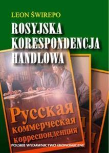 Rosyjska korespondencja handlowa - 2825664795