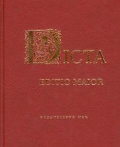 Dicta editio maior - 2825667149