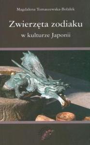 Zwierzęta zodiaku w kulturze Japonii - 2825670433