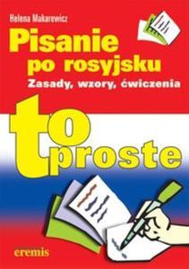 Pisanie po rosyjsku - 2825671362