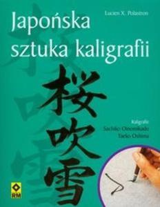 Japońska sztuka kaligrafii - 2825681114