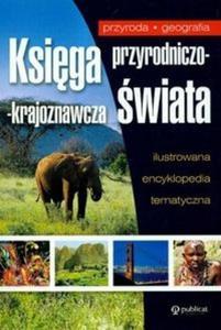 Księga przyrodniczo-krajoznawcza świata - 2825688571