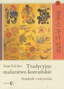 Tradycyjne malarstwo koreańskie