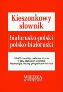 Kieszonkowy słownik białorusko-polski polsko-białoruski