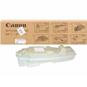 Canon pojemnik na zużyty toner GPR-23, GPR23, FM2-5533-000, C-EXV21, CEXV21 - 2824980782