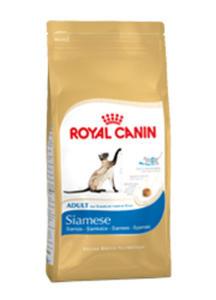 ROYAL CANIN FELINE BREED SIAMESE 38 2 kg - 2843840658