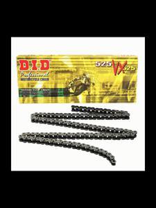 YAMAHA TDM 850 [96-98] zestaw napędowy DID525 VX PRO - STREET (X-ring super - wzmocniony) zębatki SUNSTAR - DID525 VX - 2832672426