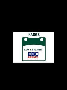 Klocki hamulcowe EBC FA063HH 52.6 x 53 x 9mm NA TYŁ - 2832674190