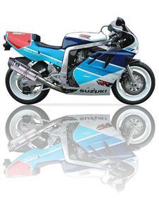 Tłumik motocyklowy IXIL HEXOVAL XTREM CARBONO COV Suzuki GSX-R 750 [90-91](GR7AD) - 2832676524