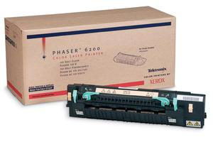 Grzałka utrwalająca (fuser) 220 V Xerox 16201500 - 2827663142